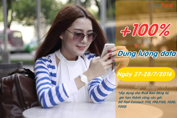 mobifone-khuyen-mai-100-dung-luong-data-fast-connect-ngay-27-2872016